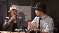 #67 嵐と松本/ルパン三世〜世界解剖〜/星矢 海皇覚醒/動画