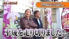 #176 わかってもらえるさ/Reゼロ/聖闘士星矢BEYOND/動画