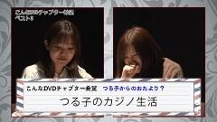 #134 CLIMAXセレクション/こんなDVDチャプター希望ベスト3/動画