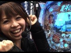 無料PV#12★WBC/動画