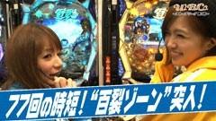 #24 WBC/北斗の拳5百裂/動画