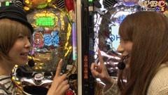 #26 WBC/沖縄海物語3、ルパン/動画