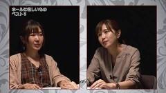 #117 CLIMAXセレクション/変わったパチンコランキング/動画