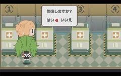 -狂乱編- 第9話/動画