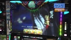 #420 ヒロシ・ヤングアワー/沖海4/海IN地中海SBA/マイジャグIII/バジ絆2/HEY!鏡/動画