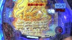 #433 ヒロシ・ヤングアワー/大海4MTB/Pリング 呪いの7日間2/ディスクアップ/Reゼロ/エウレカ3/動画
