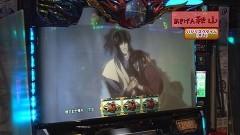 #445 ヒロシ・ヤングアワー/大海4 MTB/Pリング 呪いの7日間2/動画
