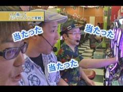 #18 ヒロシ・ヤングアワー�バジリスク2 甲賀忍法帖/動画