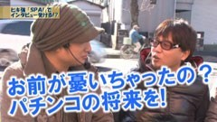 #95 ヒロシ・ヤングアワー/花の慶次 修羅/魔法少女まどか☆マギカ/動画