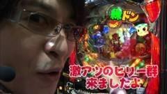 #28 ビジュR1/CR緑ドン 花火DEボ〜ンジョルノ/動画