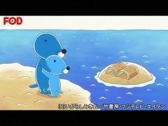 #8 ボクとおとうさんの家/動画