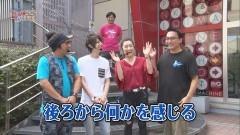 #11 4名様/アイジャグEX/獣王 覚醒/バジII/動画