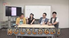 #12 4名様/パチロボ/動画