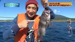 #288 ヒロシ・ヤングアワー/『利尻島でポン!』未放送公開/動画