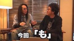 #11 ナイトスクープ/サラ番/ニューアイムジャグラー/動画