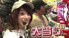無料PV#74★WBC/動画