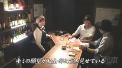 #61 嵐と松本/沖ドキ/グレートキングハナハナ/動画