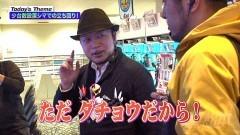 #81 嵐と松本/獣王 王者の覚醒/エウレカセブンAO/動画