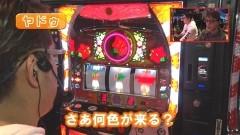 #373 ヒロシ・ヤングアワー/マイフラワー30/動画