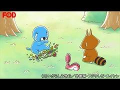 #166 アライグマくんはカクレムシ/動画