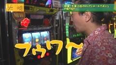 #379 ヒロシ・ヤングアワー/万発・5匹のロックロールでポン!の振り返り/動画
