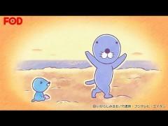 #174 ぼのちゃん〜立てたよ/動画