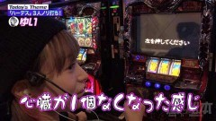 #93 嵐と松本/ハーデス/動画
