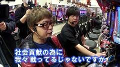 #417 ヒロシ・ヤングアワー/ウルトラ6兄弟/動画
