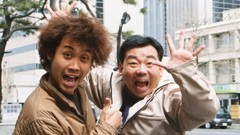 1×8特選レア企画 #1 木村リベンジ祭り 前編/動画
