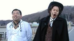 大泉・木村のOK牧場(1) #3 競走馬の名づけ親に!?/動画