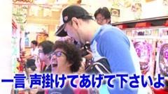 #87 黄昏☆びんびん物語/北斗の拳 転生の章/忍魂弐 烈火ノ章/動画