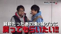 #5 カレヤボ2/ミリオンゴッド-神々の凱旋-/動画