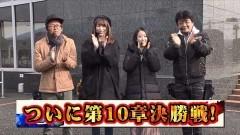 #120 ペアパチ/Pファフナー2/冬ソナRe/009COJ/動画