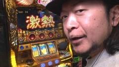 #54 DXセレクション/ミリオンゴッド-神々の凱旋-/動画