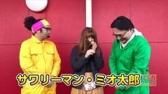 #1 便利屋稼業/沖ドキ/ミリオンゴッド -神々の凱旋-/動画