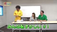 #3 便利屋稼業/イケてるサイトセブンTVの番組を探せ/動画