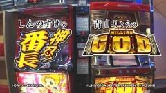 #70 DXセレクション/押忍!番長/動画