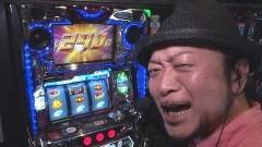 #73 DXセレクション/パチスロ エウレカセブンAO/動画