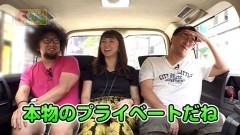 #6 便利屋稼業/サワ・ミオリプライベート!/動画
