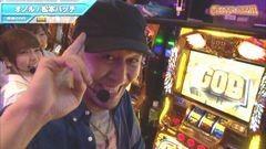 #1 【前編】MILLION GOD GRAND PRIX �V/動画
