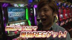 #83 TAI×MAN/バジ絆/パチスロ鉄拳2nd/動画