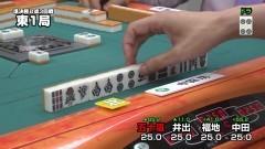 No.18 準決勝B卓3回戦/動画