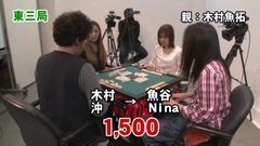 沖と魚拓の麻雀ロワイヤル RETURNS 第104話/動画