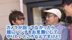 #132 ヒロシ・ヤングアワー/CRルパン三世/AKB48 バラの儀式/動画