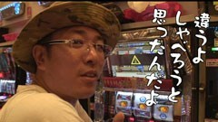 #137 おもスロ/パチスロ必殺仕事人/ニューパルサー3/動画