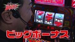 #15 遊びに行こう/リノ/クラセレ/シスクエ4/動画