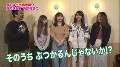 #43 ガチスポ/モンキーターンIII/ポセイドン/G1優駿倶楽部/動画