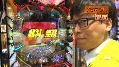 #279 ヒロシ・ヤングアワー/北斗の拳7/真・北斗無双/ハナビ/バジ絆/動画