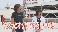 #2 パチバトS「シーズン1」/凱旋/押忍!番長3/動画