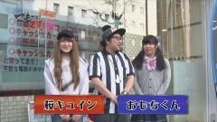#1 マネメス豚2/不二子/シンフォギア/ビッグドリーム/動画